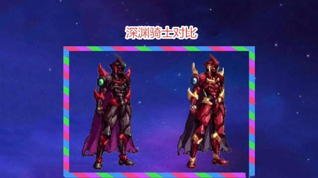 DNF:冥域天空新增配色,手游才能产出,双色深渊骑士出炉