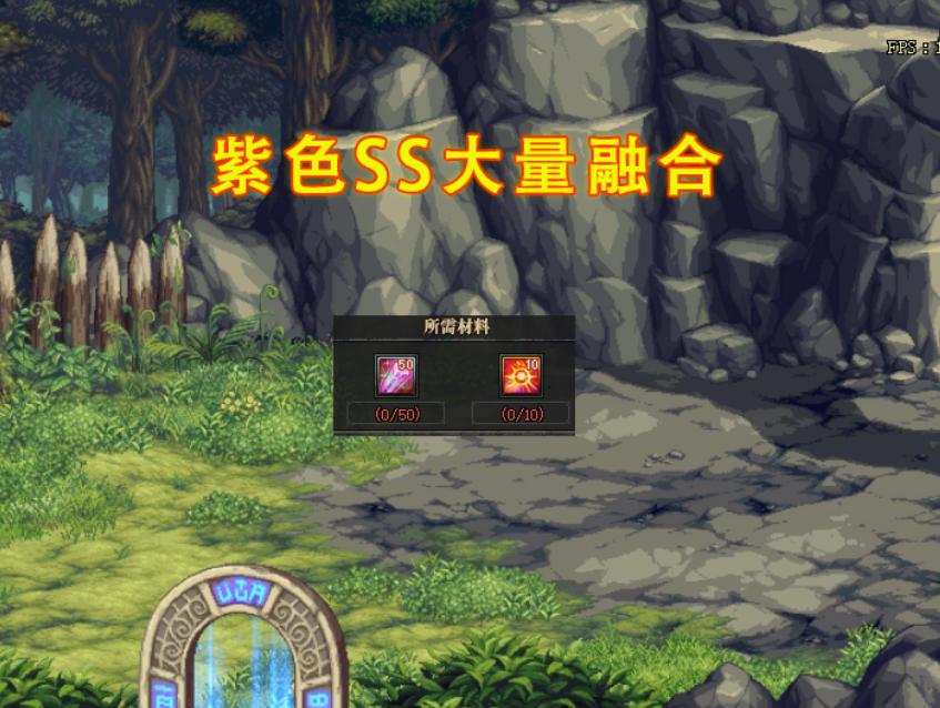 火影官网_DNF:搬砖玩家福音来了,紫色SS带动物价!史诗灵魂快翻倍了