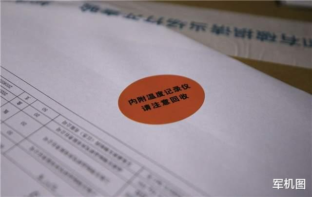 美媒CNN首頁:中國承諾Covid-19疫苗將免費向公民提供-圖3