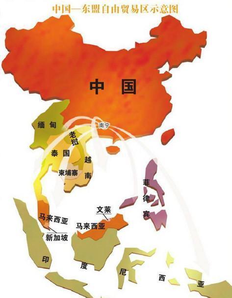 東亞可能會形成一個共同體嗎?如果形成將改變世界格局-圖6