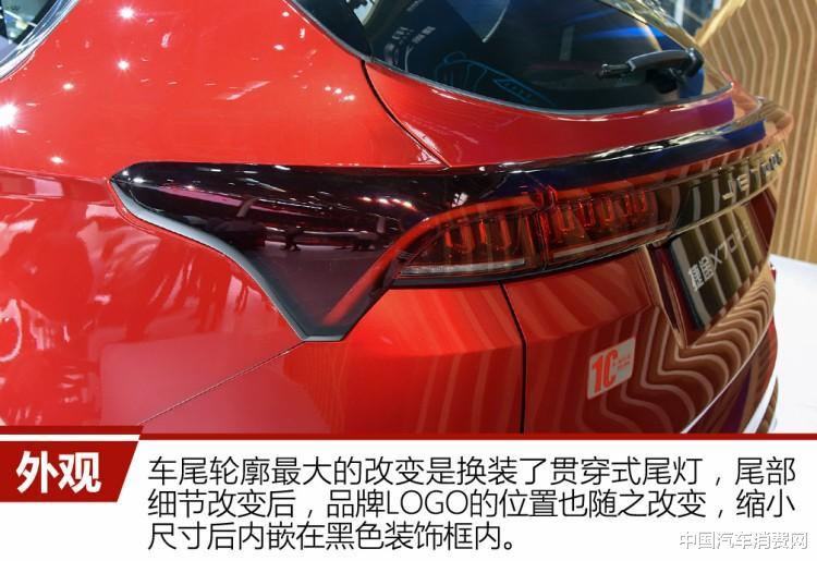 高性價比SUV的傑出代表 解析捷途X70PLUS-圖8