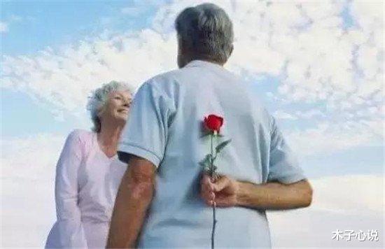 再婚老伴要求每月給她存一千塊錢養老,兒女反對:談錢的二婚不能要-圖7