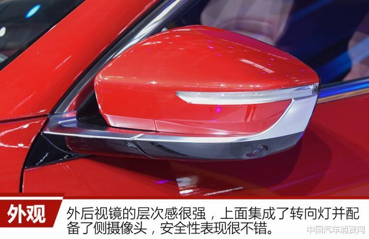 高性價比SUV的傑出代表 解析捷途X70PLUS-圖6