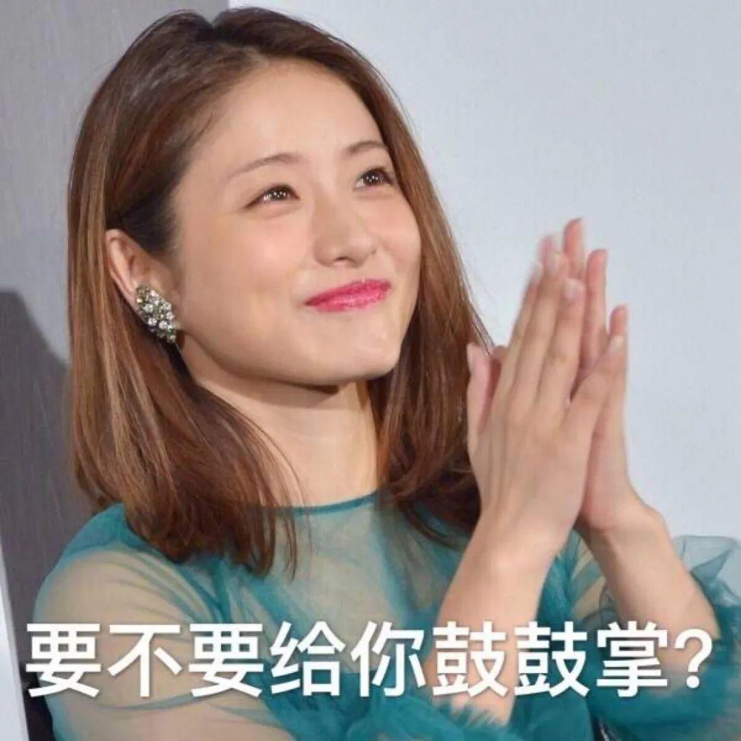 石原裡美結婚後,心碎的日本網友把新垣結衣刷上熱搜-圖2