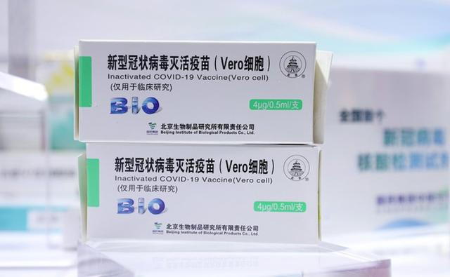 英國才排擠完中國,轉臉又來和中國要疫苗?-圖3