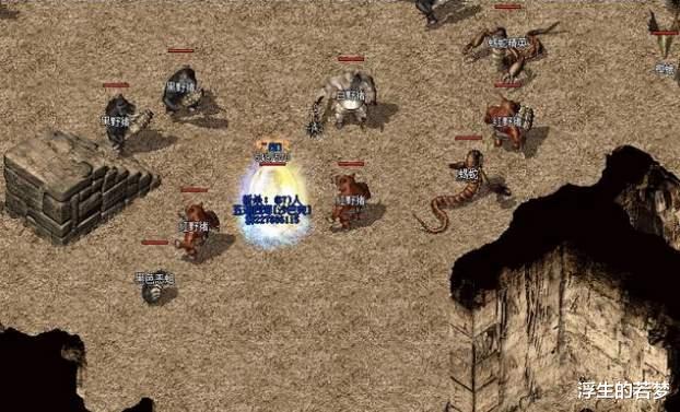 外国成人游戏网站_热血传奇:散人玩家最喜欢的怪,击杀轻松且装备掉落很好-第3张图片-游戏摸鱼怪