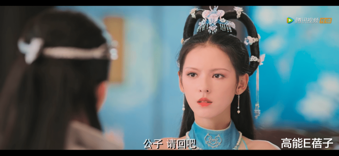 """妖怪組團來人間""""團建""""體驗情愛?-圖10"""