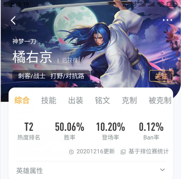 """王者荣耀:S22即将来袭,赵云惨遭淘汰,而他成为""""野王""""必选"""