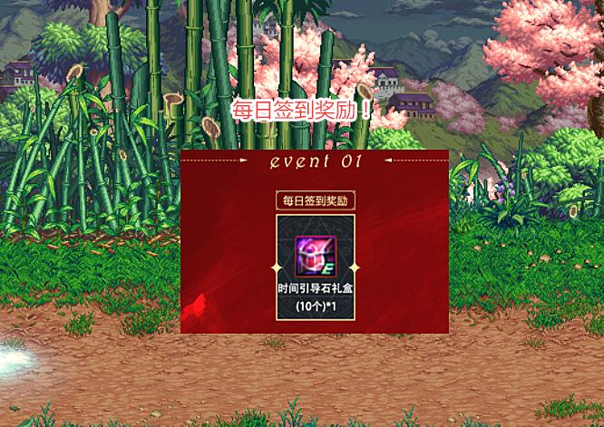 stokis_DNF:新签到活动来了!送灿烂徽章自选礼盒,升级玲珑最佳选择-第2张图片-游戏摸鱼怪