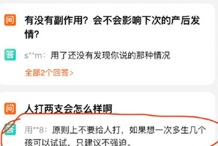 海贼王网游_公务员把母猪激素投入饮水机,导致多名女同事怀孕!多名男性异常兴奋-第4张图片-游戏摸鱼怪