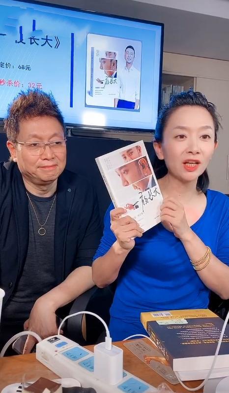 45歲知名主持王芳過勞肥?肚腩肉堆成三層,身傢過億還賣命搞副業-圖8