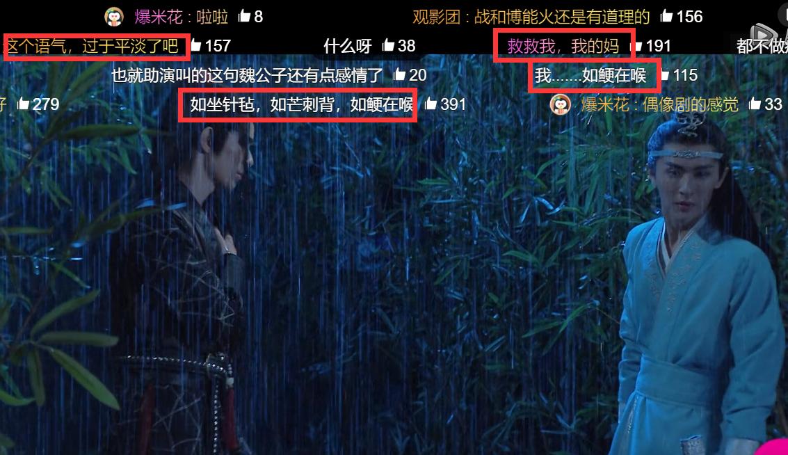《演員2》還原《陳情令》名場面,看到小鮮肉的演出,網友:雨演得好-圖6