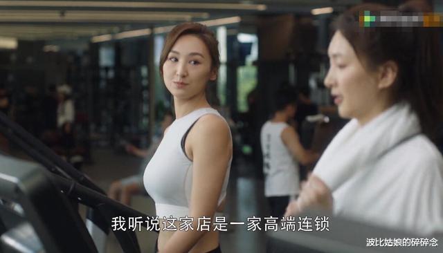 三十而已裡高海寧跟江疏影同框沒輸,TVB女演員的精英感哪裡來的-圖6