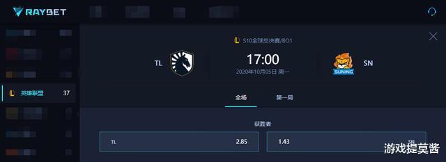 S10:TES挑戰LCK賽區戰隊全勝紀錄,迎戰強敵DRX-圖2