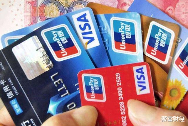"""信用卡""""新禁令""""來瞭,多傢銀行出手,有這些行為,趕緊""""停手""""-圖6"""