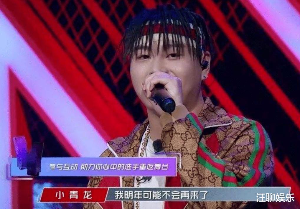中國新說唱:同樣是回鍋肉,黃旭成瞭大魔王,小青龍三年淘汰五次-圖3