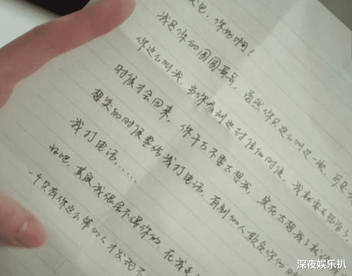 《半是蜜糖半是傷》第19集播出前,官方安利羅雲熙手書,鹿晗躺槍-圖4