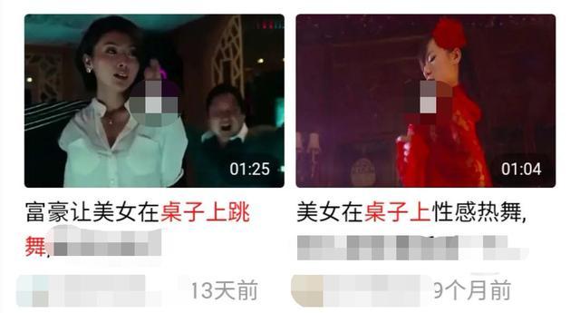 朱一龍言行被指猥瑣,讓毛曉彤當眾站上桌跳舞,周圍男士哄笑不止-圖7