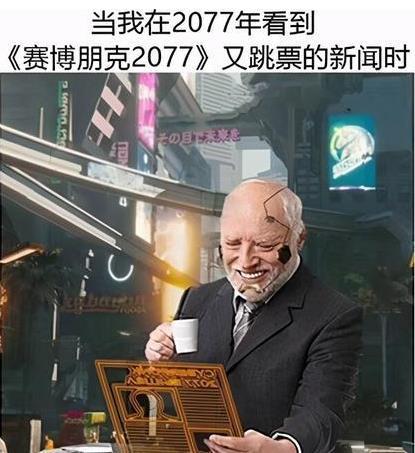 天龙八部唐门_当年那些跳票王,比《赛博朋克2077》还能鸽,暴雪只能排第二