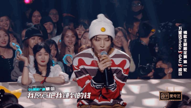 《中國新說唱》威爾晉級九強,完美展現驚喜反差,可鹽可甜撩炸瞭-圖7