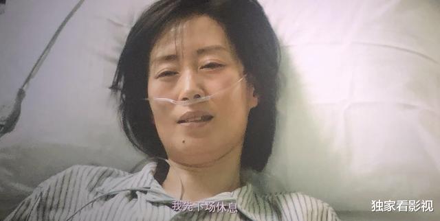 劉敏濤演《奪冠》值得嗎?戲份還不到1分鐘,卻成為全片最大淚點-圖5