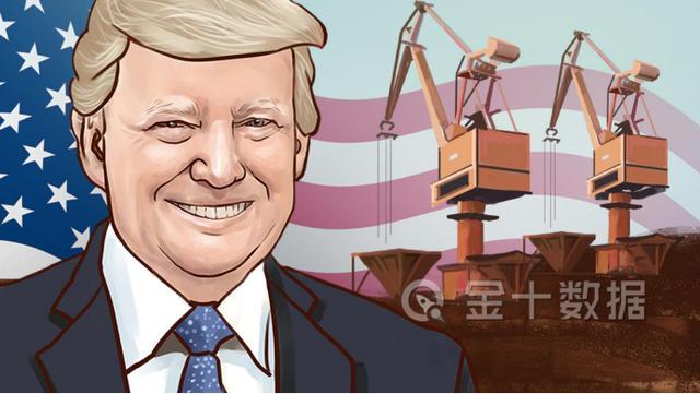 美國急出新招:斥資1.7億元入股稀土公司,欲在巴西開采生產稀土-圖2
