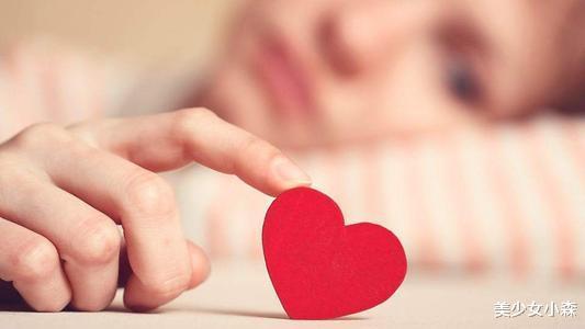 當感受不到愛時,主動敞開心扉-圖4