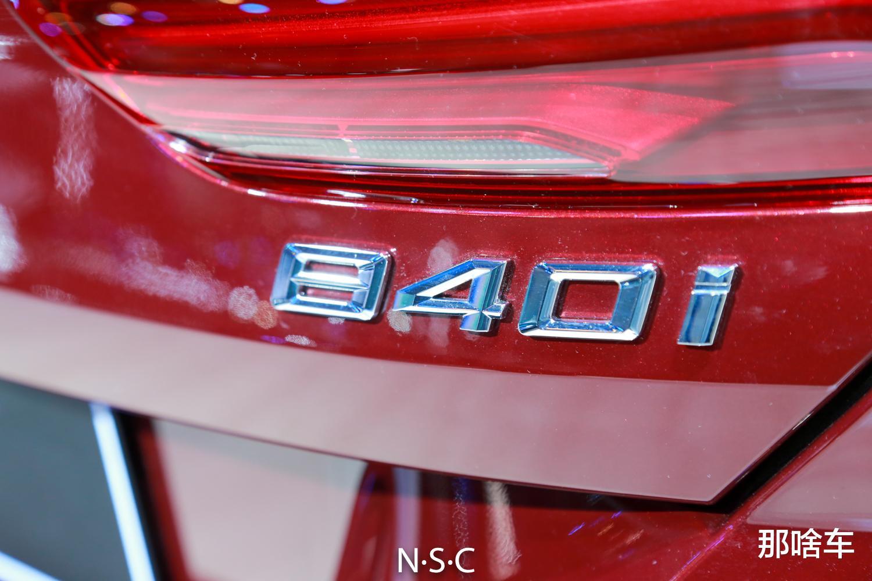 什麼才是豪華GT轎跑,寶馬8系來告訴你答案-圖7