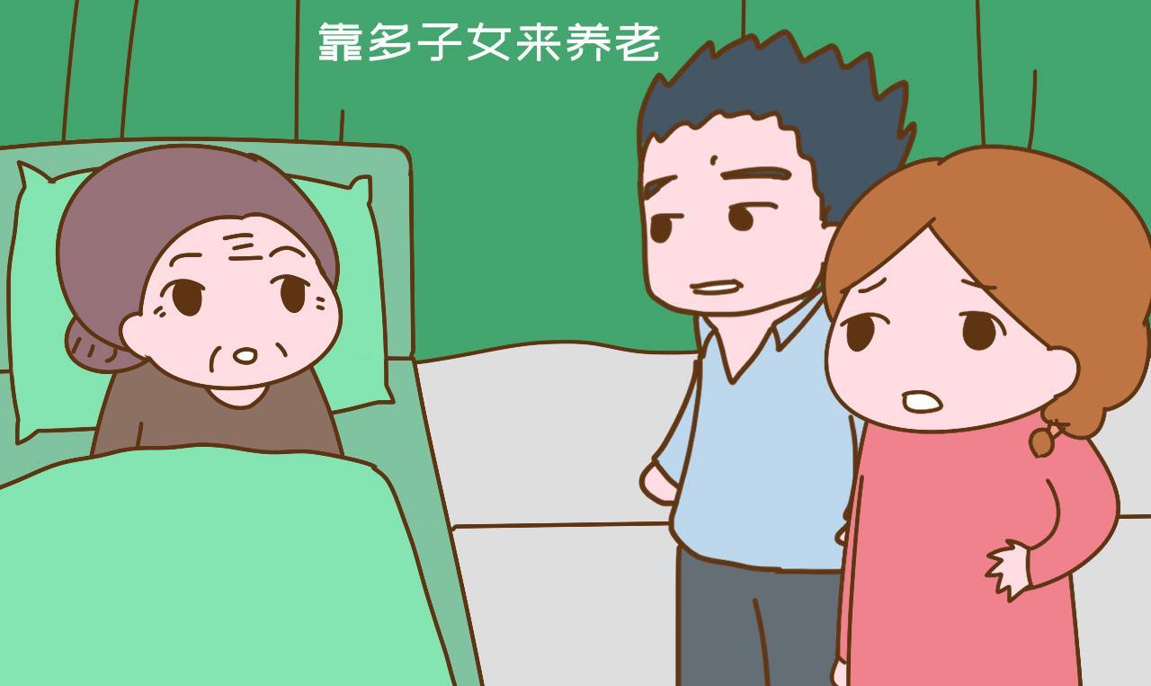 命中_中产家庭不敢生,底层家庭却使劲生,原因一般人还真理解不了-第3张图片-游戏摸鱼怪