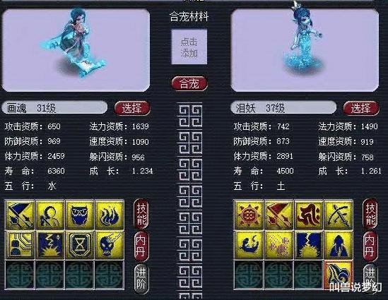夢幻西遊:紫禁城誕生超級狗托,一天逆襲三次,怒賺20多萬-圖5