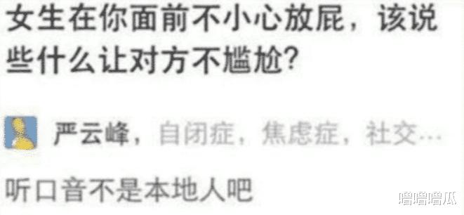 """""""女生希望男生懂得事是指什麼?""""是時候驗證你是直男還是海王瞭,哈哈哈-圖6"""