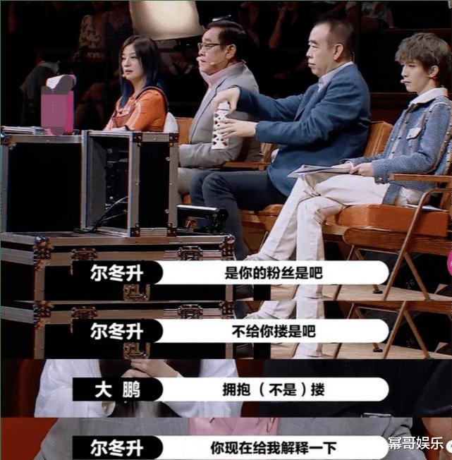 成毅VS陳宥維,有能力的演員專心演戲,無實力的愛豆迎合粉絲-圖7