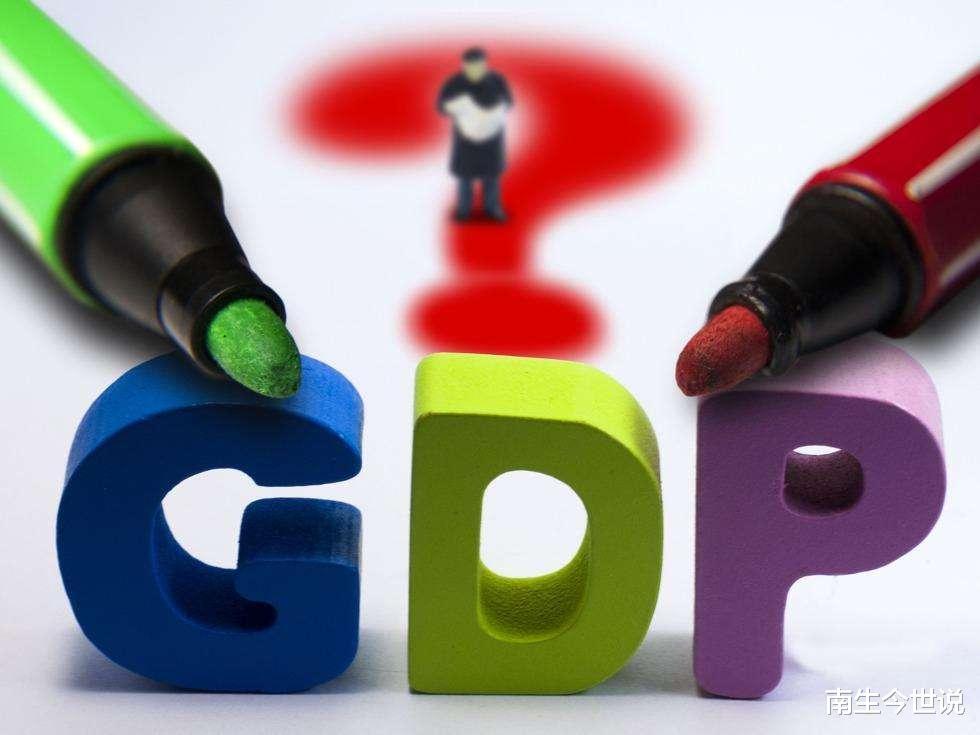 三季度中國商品出口增長10.2%,今年GDP突破15萬億美元,希望很大瞭-圖4