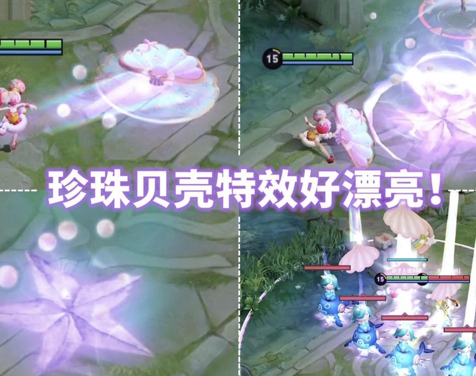 王者榮耀:S21開啟時間確定,提備好2顆水晶,李白3形態典藏皮來瞭-圖5