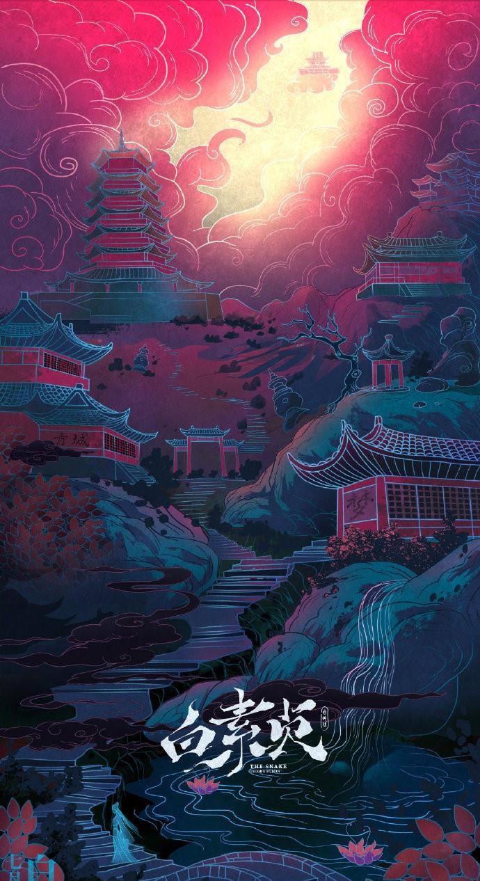 電影《白素貞》來瞭,預計2021年上映,首發預告片有點意思-圖6