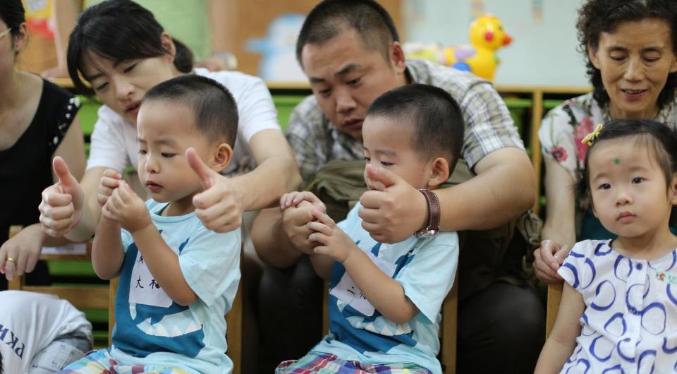 成人娱乐中心_幼儿园园长直言: 3种类型的孩子在幼儿园容易受欺负,父母要留心-第6张图片-游戏摸鱼怪