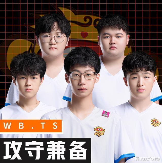 彩色字留言_KPL樊叔赛评:轻取上海EDG.M,WB.TS压制力下降了吗
