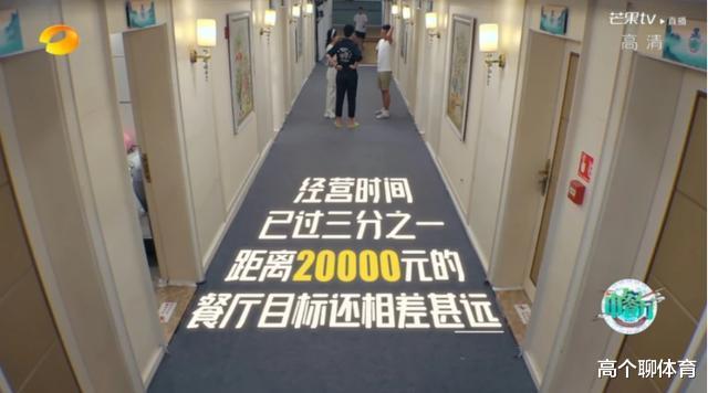 《中餐廳》入不敷出矛盾升級,黃曉明宣佈退出錄制,是節目組的鍋-圖7