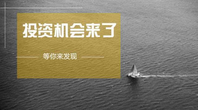 """周末政策紅利,有望助推股市行情""""反彈""""亦或""""反轉""""-圖4"""