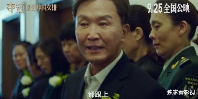劉敏濤演《奪冠》值得嗎?戲份還不到1分鐘,卻成為全片最大淚點-圖8