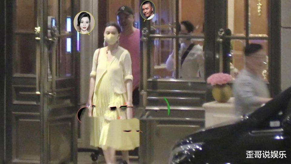 范冰冰與男友人約飯,穿淡黃長裙皮膚白的發光,腹部隆起被指懷孕-圖2