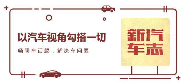 不到30萬能買進口3.5L大排量SUV!北京車展SUV大亂鬥-圖10