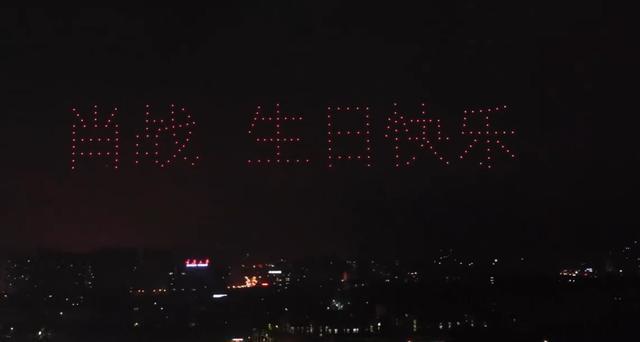 反轉!黑粉造謠肖戰粉絲塗鴉擾民,重慶新聞臺辟謠:沒擾民沒亂畫-圖3