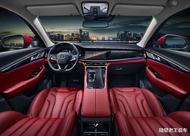 """長安""""重量級""""跨界SUV,爆233馬力+8AT,配12寸大屏,僅11萬-圖4"""
