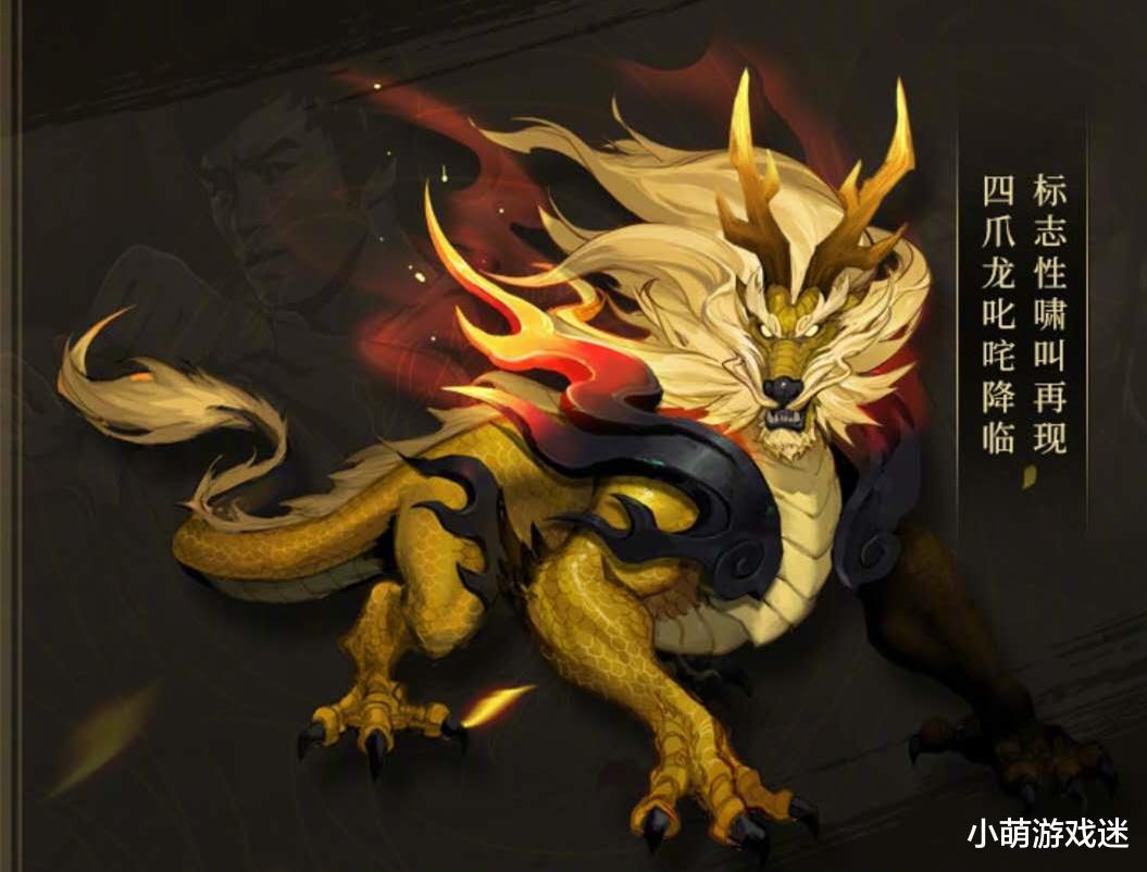 """李小龙皮肤被称为""""金壁虎"""",局内模型引争议,玩家褒贬不一插图(6)"""