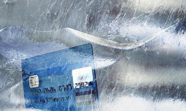 """6萬額度變8塊!銀行""""最嚴""""風控來襲,信用卡迎來""""降額潮""""?-圖6"""