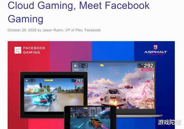 魔怔世界3_Facebook将推免费云游戏平台,首发5款游戏-第1张图片-游戏摸鱼怪