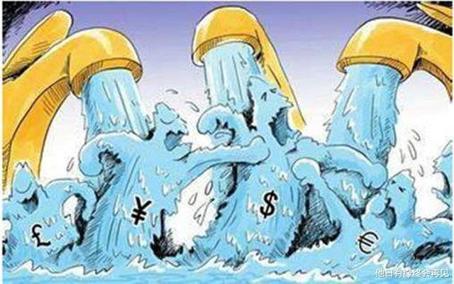 中國銀行分行副行長:央行放水是打著刺激經濟的幌子進行財富掠奪-圖5