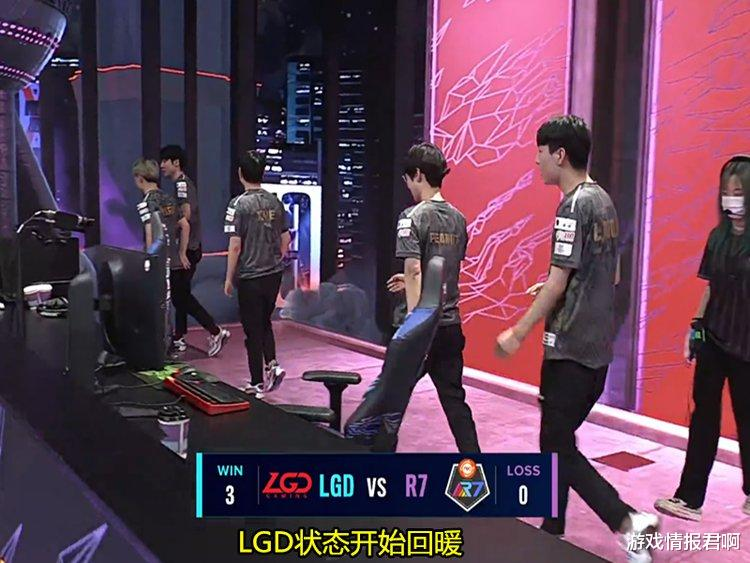 LGD一分鐘獲利440億韓元?韓媒爆料S10入圍賽假賽,亮圖標目的找到-圖5