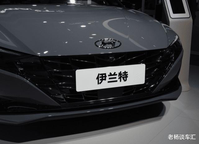 新款現代伊蘭特亮相北京車展,油耗5.2L配大溜背,10.98萬帶國六-圖4